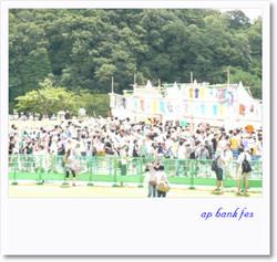 Photo24174107009