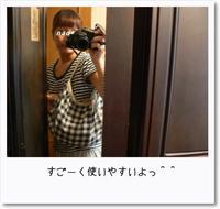 Photo02165503026_2