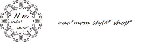 nao*mom style shop*